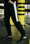 Чоловічий спортивний костюм Spirited чорний-білий Intruder + Подарунок, фото 4