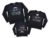 """Семейные свитшоты для родителей и их доченьки """"happy father lovely daugther"""" Family look"""