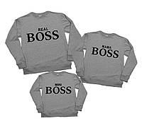 "Свитшоты семейные набор 3 штуки ""real boss"" Family look"