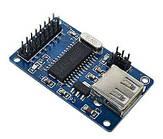 CH376S модуль підтримки USB накопичувачів для Arduino