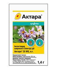 Инсектицид Актара 25WG 1.4г Syngenta 1003