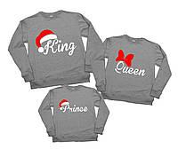 "Новогодний семейный наряд свитшоты набором ""king queen prince в колпаках"" Family look"