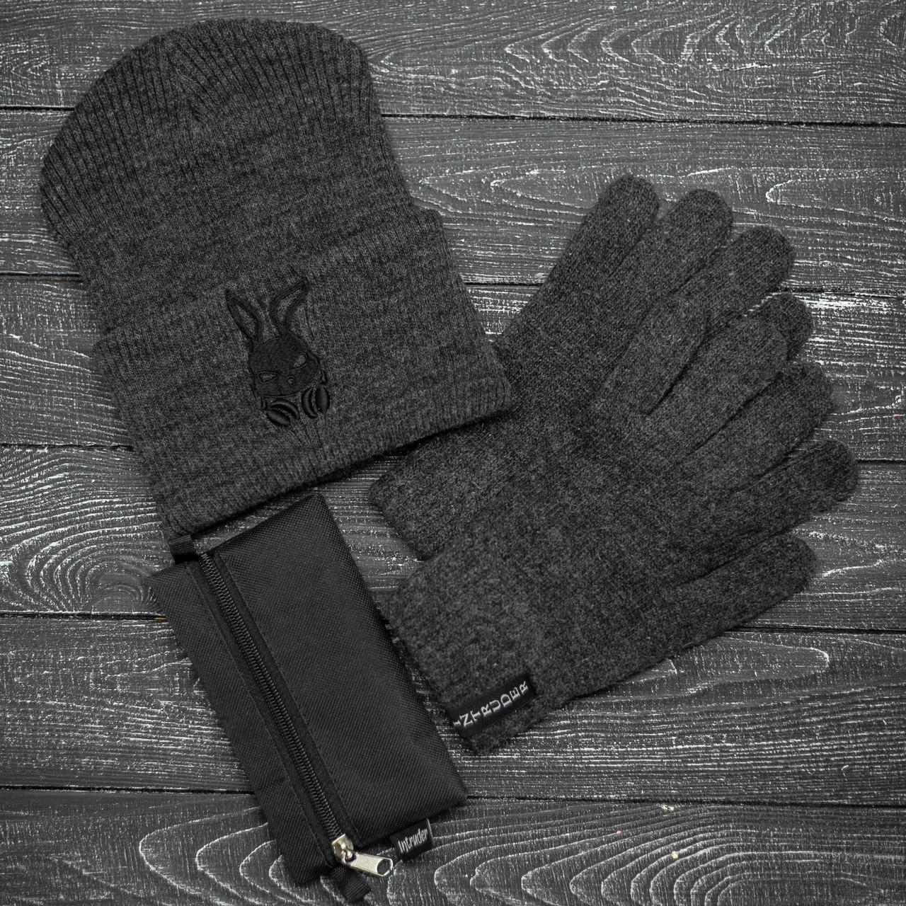 Чоловіча | Жіноча шапка Intruder сіра зимова bunny logo + рукавички сірі, зимовий комплект + ПОДАРУНОК