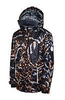 Куртка 110 Be easy