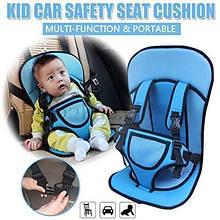 Автокрісло для дітей Multi Function Car Cushion