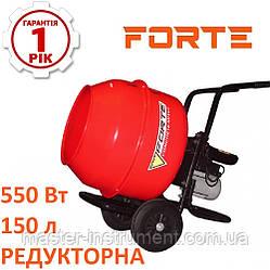 Бетономішалка Forte EW7150