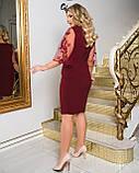 Сукня бордо, фото 2