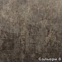 Мебельная ткань велюр Сальери 8 (производство Мебтекс)