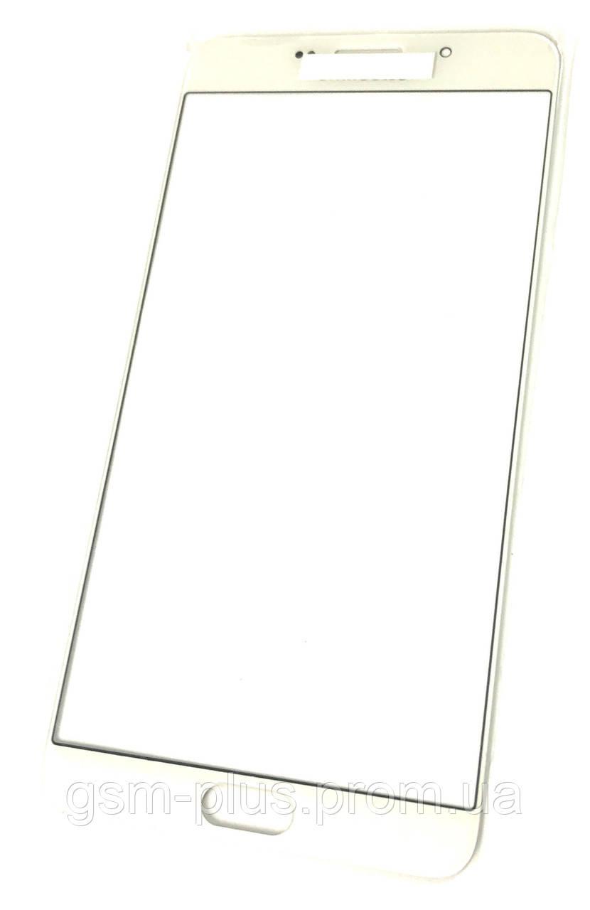Скло дисплея Samsung A9, A900, A9000 White (для переклеювання)