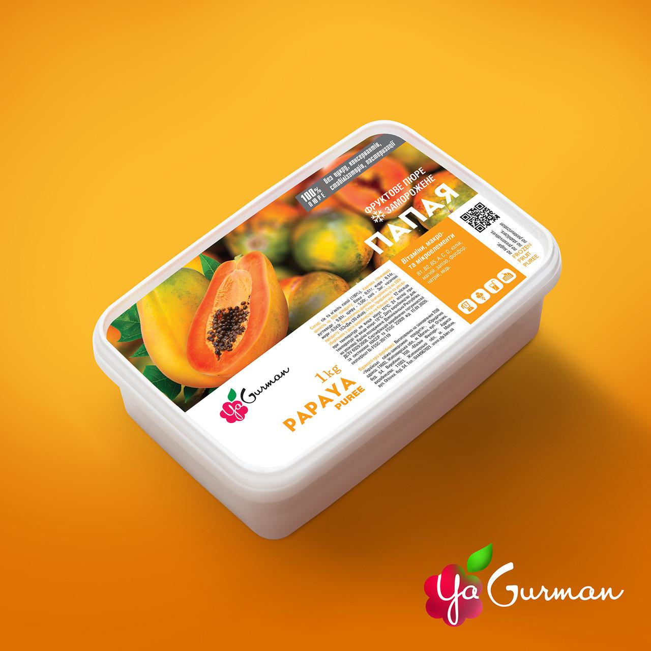 Папая пюре заморожене YA Gurman 1кг