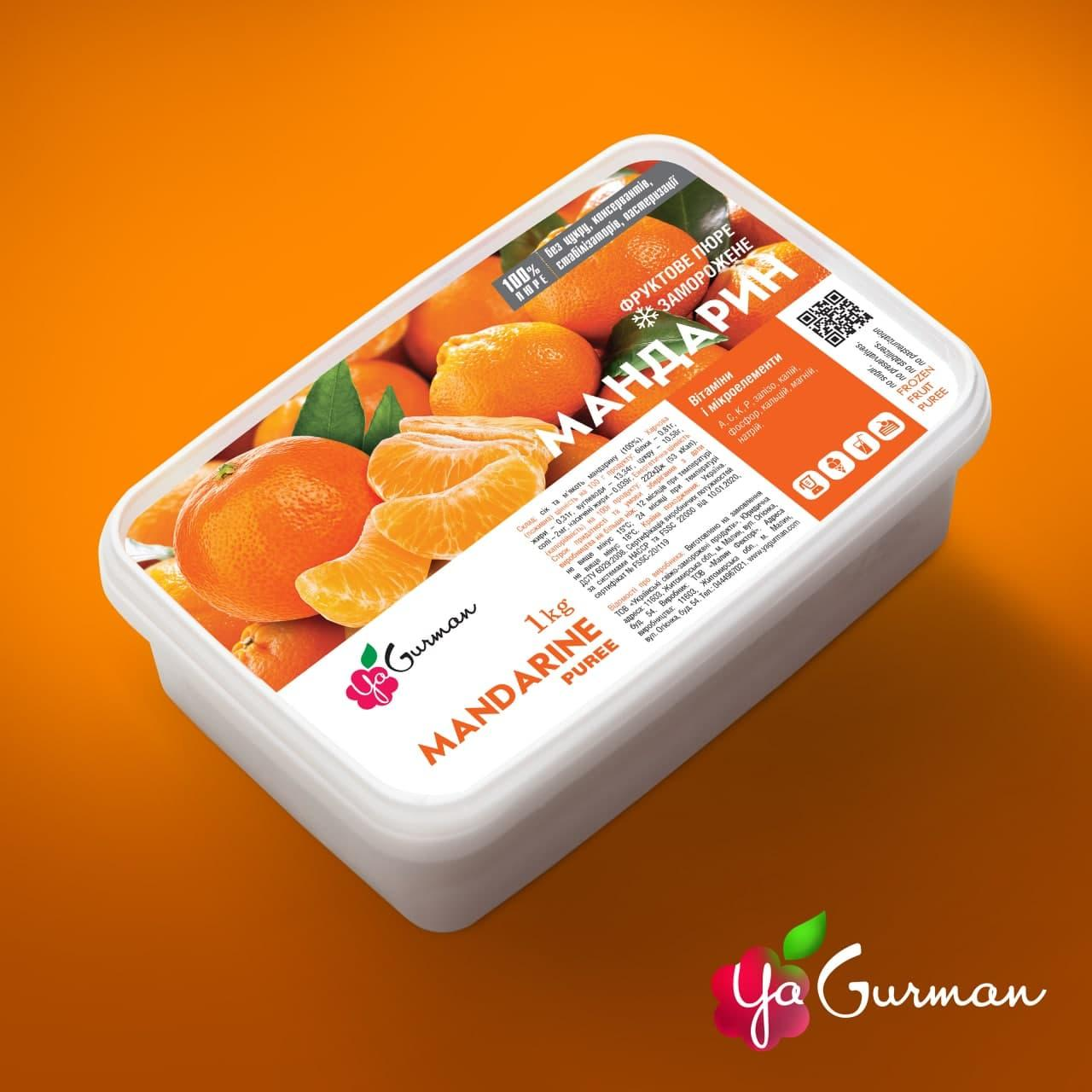 Мандарин пюре заморожене YA Gurman 1кг