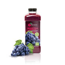 Виноград червоний пюре пастеризоване YA Gurman , 1кг