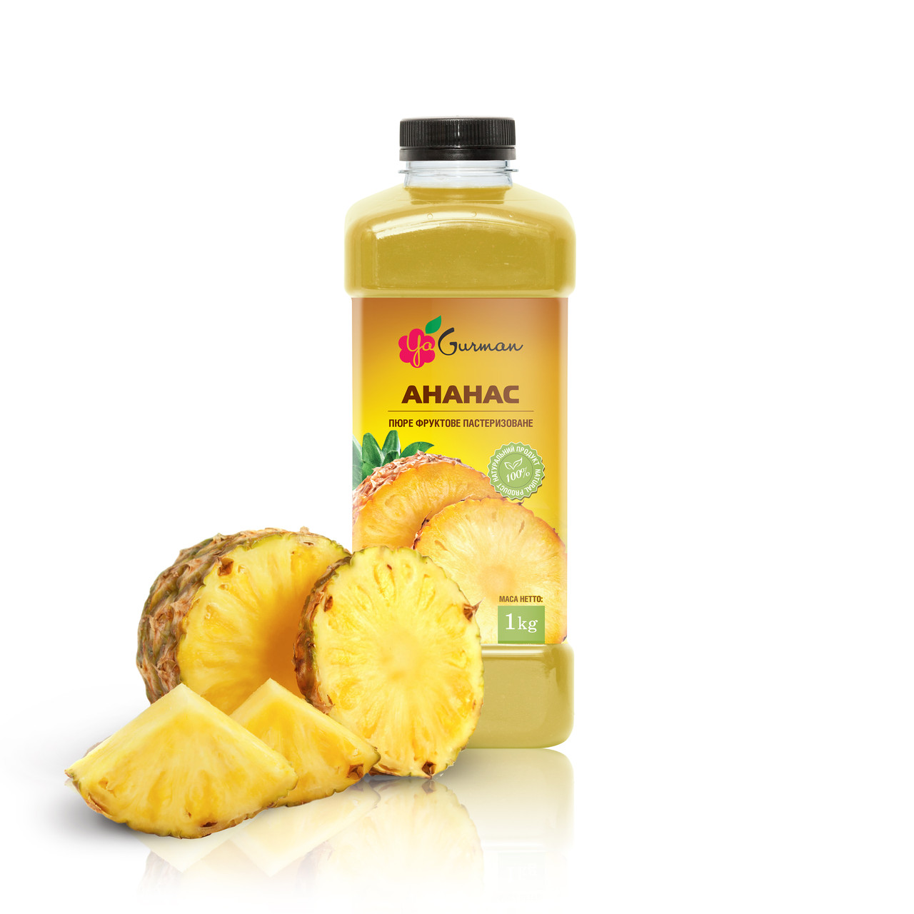Пюре ананаса заморожене