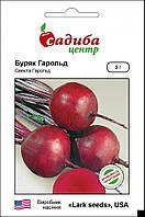 Гарольд насіння буряка столового (Lark Seeds) 3 г., фото 1