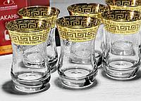 """Набор чайных стаканов """"Бейсик"""" с рисунком Барокко (EAV63V-561)"""
