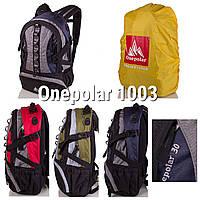 Рюкзак 30 л Onepolar 1003 -разные цвета-