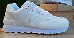 Женские кроссовки New Balance 574 (белые) 2970 демисезонная спортивная повседневная обувь, фото 2