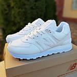 Женские кроссовки New Balance 574 (белые) 2970 демисезонная спортивная повседневная обувь, фото 5