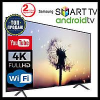 Smart tv UHD 4K Samsung 42дюйма Телевизор Android 9.0 Смарт WIFI T2 Смарт тв Самсунг Гарантия Новинка 2021