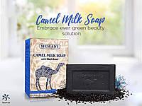 Натуральное мыло ручной работы из Вебрлюжьего молока Черный тмин (150 g) Пакистан, фото 1