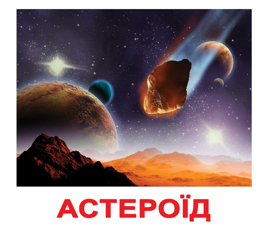 "Комплект карток ""Космос"" з фактами"