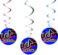 Спіральки підвіски ТикТок 5 шт