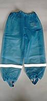 Детский непромокаемые штаны Lupilu 98/104