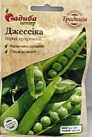 Горох цукровий  Джессіка насіння (Садиба центр) 5 г