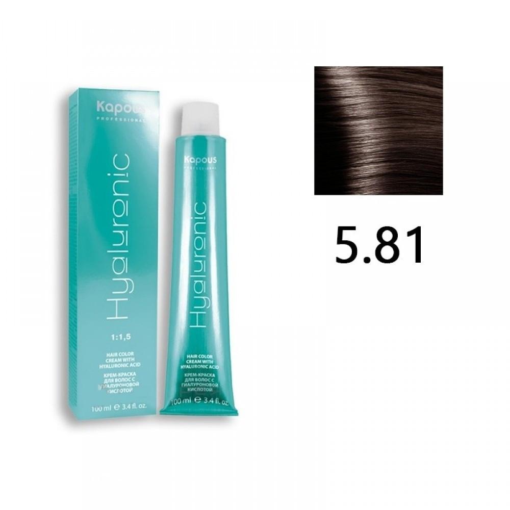 Крем-Фарба Для Волосся KAPOUS Hyaluronic Acid 10.34 Платиновий Блондин Золотистий, Мідний, 100 Мл