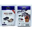 Адаптер OTG USB3.0 на Micro GP-93, фото 4