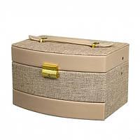 Шкатулка-кейс для украшений песочная, фото 1