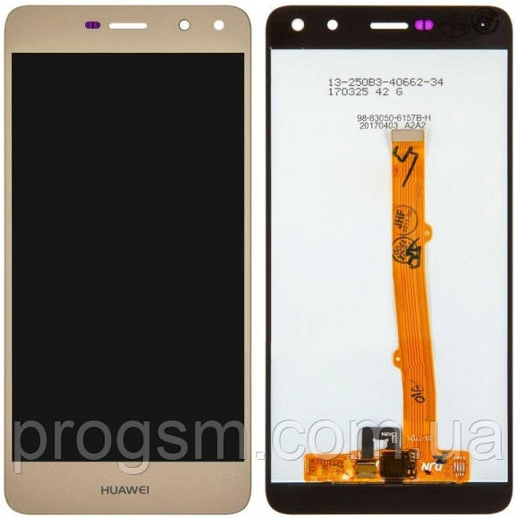 Дисплей Huawei Y5 2017 / Y6 2017 / Nova Young / Honor 6 Play complete Gold