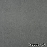 Меблева тканина штучна замша Челсі 16 (Виробник Мебтекс)