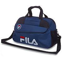 Сумка спортивная для спортзала, фитнеса FILA 8196 темно-синий