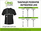 """Парные футболки для парня и девушки """"Сердце + Завжди поруч"""", фото 6"""