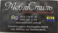 Підвісний будиночок для хорьков20*20*20см, Гамак для Шиншил і Харків, фото 8