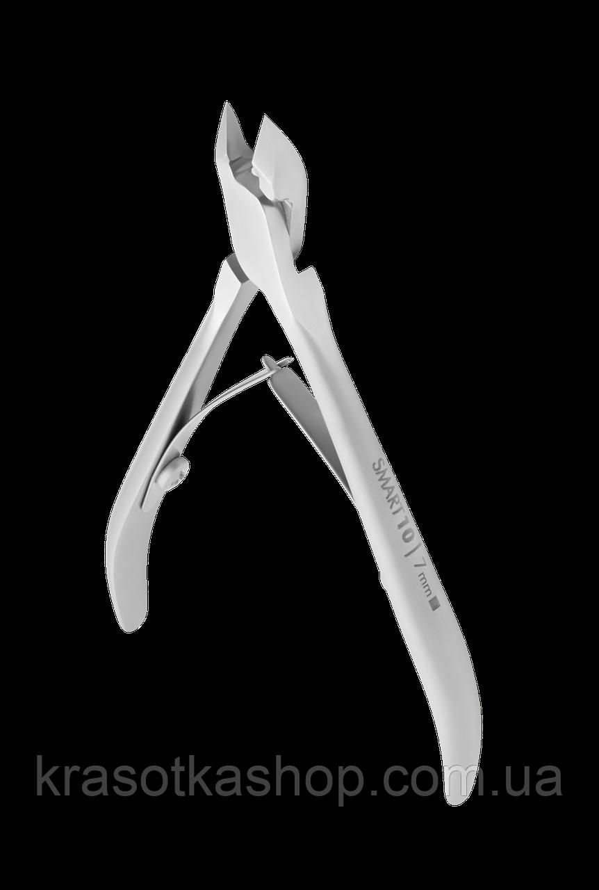 Кусачки профессиональные для кожи SMART PRO 10, 7 мм (Staleks)