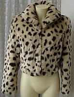 Шуба женская шубка искусственная модная короткая бренд Atmosphere р.44-46 4347а