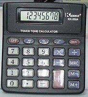 _Калькулятор KENKO 268