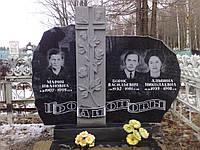 Памятник гранитный №290