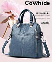 Женский рюкзак-сумка 6 цветов
