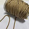 Круглий шнурок бежевий, діаметр 0,5 см
