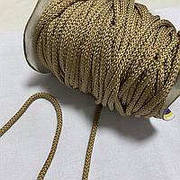 Круглий шнурок бежевий, діаметр 0,5 см, фото 1