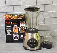 Блендер стационарный DOMOTEC MS-6610 с кофемолкой измельчителем 1000w, подсветка Led