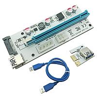 Райзер адаптер для видеокарты для майнинга ферма PCI-E 008S 4PIN, SATA, 6PIN USB 3.0