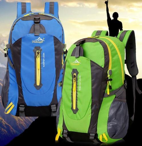 Рюкзак туристичний Xuan Yu Fan 40л. 033-23