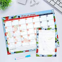 "Комплект магнитных планеров ""Плануй місяць"" Berries (календарь на холодильник, планер на місяць, чек-лист)"