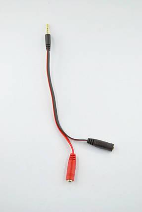 Аудіо кабель 3,5 mm тато/2*3,5 мм мама 0.2 m чорно/червоний, фото 2