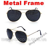 """Очки тренажёры в металлической оправе """"Aviator Gold"""" перфорационные очки. Очки-тренажёры для улучшения зрения"""