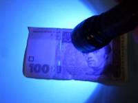Ультрафиолетовый фонарик для проверки срытых изображений